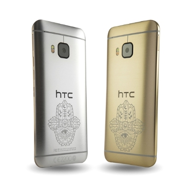 htc-ink-limited-edition-one-m9-officially=announced